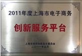 一比多(www.zanpbb.icu)榮獲