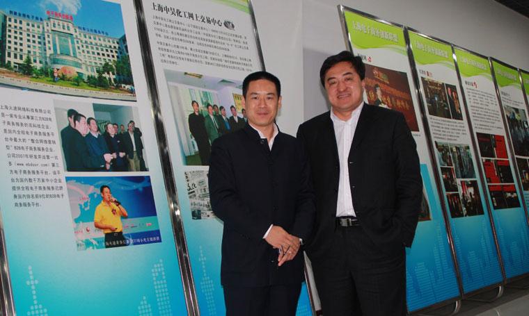 国家工业和信息化部(工信部)董宝青副司长视察一比多(上海火速)