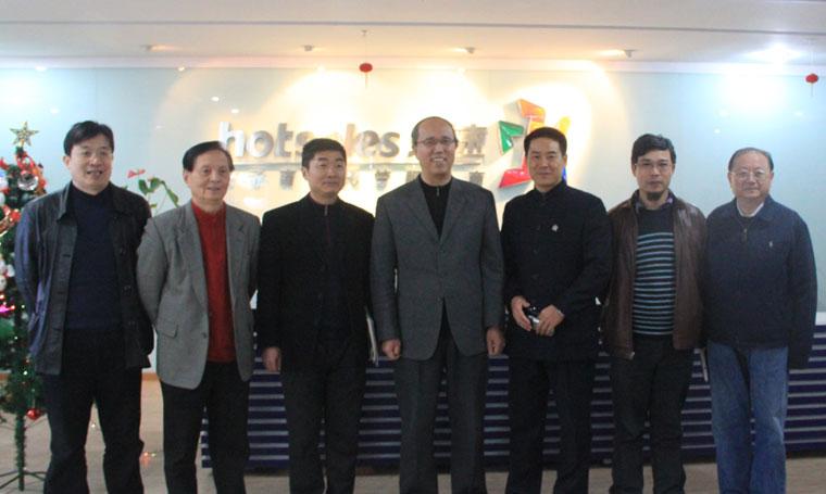 上海现代服务业联合会会长、原上海市副市长周禹鹏等领导视察一比多(上海火速)