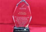 张江中小企业明星奖