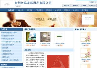 上海马工木工机械有限公司