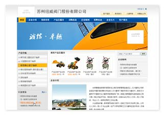 上海菲恰尔分析仪器有限公司