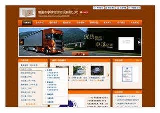 汽车行业电子商务网络营销分析师——一比多 韩吉丛