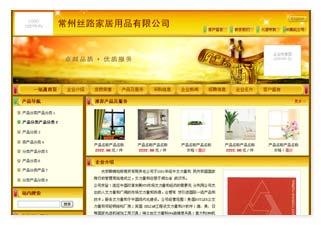 上海嘉典家具有限公司