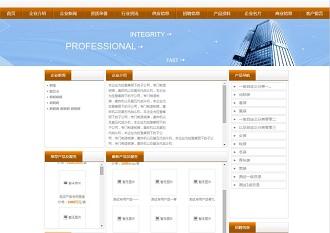 淘崽(上海)宠物有限公司