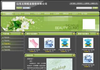 星科包装(上海)有限公司