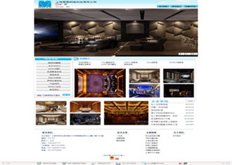 上海卫高门窗装饰2017注册秒送体验金