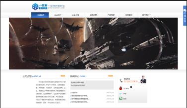 雀友麻将机(上海)营销中心...