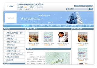 南京科晋橡塑科技有限公司